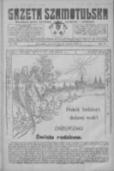 Gazeta Szamotulska: niezależne pismo narodowe, społeczne i polityczne 1925.12.24 R.4 Nr151