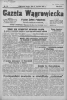Gazeta Wągrowiecka: pismo ziemi pałuckiej 1938.01.19 R.18 Nr14