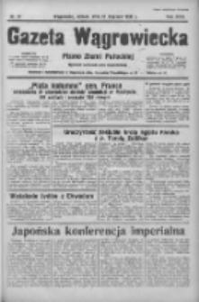 Gazeta Wągrowiecka: pismo ziemi pałuckiej 1938.01.22 R.18 Nr17