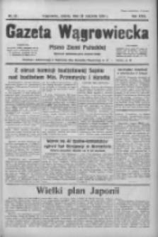 Gazeta Wągrowiecka: pismo ziemi pałuckiej 1938.01.29 R.18 Nr23