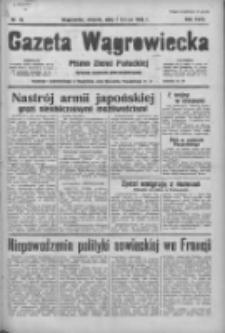Gazeta Wągrowiecka: pismo ziemi pałuckiej 1938.02.01 R.18 Nr25