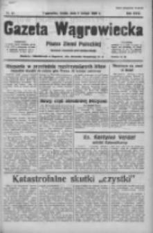 Gazeta Wągrowiecka: pismo ziemi pałuckiej 1938.02.02 R.18 Nr26