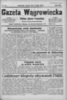 Gazeta Wągrowiecka: pismo ziemi pałuckiej 1938.02.08 R.18 Nr30