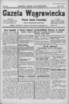 Gazeta Wągrowiecka: pismo ziemi pałuckiej 1938.03.17 R.18 Nr62