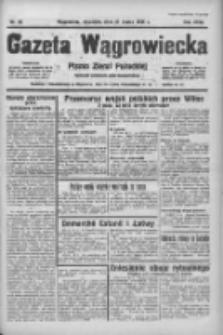 Gazeta Wągrowiecka: pismo ziemi pałuckiej 1938.03.20 R.18 Nr65