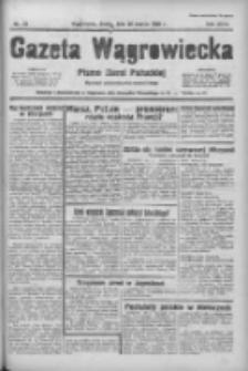 Gazeta Wągrowiecka: pismo ziemi pałuckiej 1938.03.30 R.18 Nr73