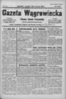 Gazeta Wągrowiecka: pismo ziemi pałuckiej 1938.03.31 R.18 Nr74