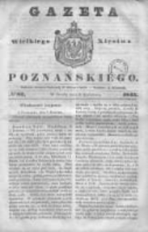 Gazeta Wielkiego Xięstwa Poznańskiego 1845.04.09 Nr82