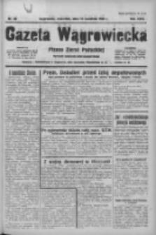 Gazeta Wągrowiecka: pismo ziemi pałuckiej 1938.04.14 R.18 Nr86