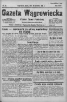 Gazeta Wągrowiecka: pismo ziemi pałuckiej 1938.04.20 R.18 Nr90