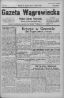 Gazeta Wągrowiecka: pismo ziemi pałuckiej 1938.05.14 R.18 Nr110