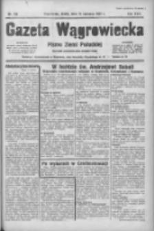Gazeta Wągrowiecka: pismo ziemi pałuckiej 1938.06.15 R.18 Nr135