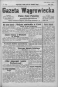 Gazeta Wągrowiecka: pismo ziemi pałuckiej 1938.08.10 R.18 Nr181