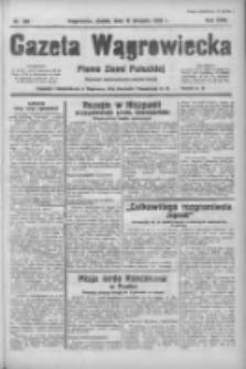 Gazeta Wągrowiecka: pismo ziemi pałuckiej 1938.08.12 R.18 Nr183