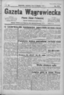 Gazeta Wągrowiecka: pismo ziemi pałuckiej 1938.08.14 R.18 Nr185