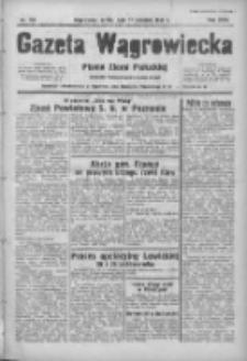 Gazeta Wągrowiecka: pismo ziemi pałuckiej 1938.08.17 R.18 Nr186