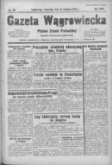 Gazeta Wągrowiecka: pismo ziemi pałuckiej 1938.08.25 R.18 Nr193