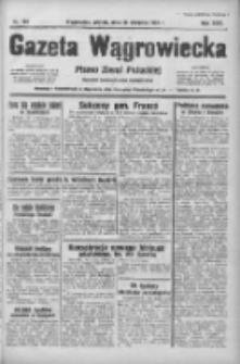 Gazeta Wągrowiecka: pismo ziemi pałuckiej 1938.08.26 R.18 Nr194
