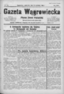 Gazeta Wągrowiecka: pismo ziemi pałuckiej 1938.09.15 R.18 Nr211