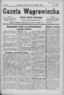Gazeta Wągrowiecka: pismo ziemi pałuckiej 1938.09.27 R.18 Nr221