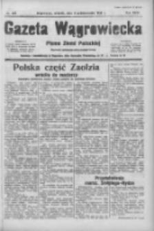 Gazeta Wągrowiecka: pismo ziemi pałuckiej 1938.10.04 R.18 Nr227
