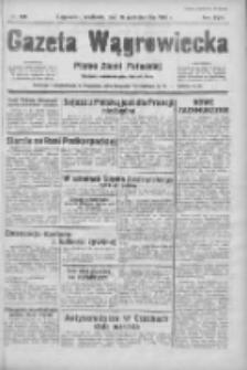 Gazeta Wągrowiecka: pismo ziemi pałuckiej 1938.10.16 R.18 Nr238