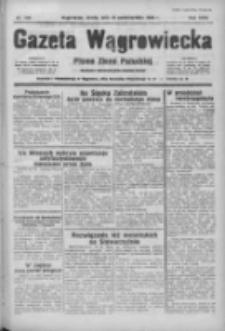 Gazeta Wągrowiecka: pismo ziemi pałuckiej 1938.10.19 R.18 Nr240