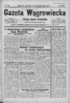 Gazeta Wągrowiecka: pismo ziemi pałuckiej 1938.10.20 R.18 Nr241