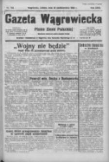 Gazeta Wągrowiecka: pismo ziemi pałuckiej 1938.10.22 R.18 Nr243