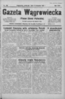 Gazeta Wągrowiecka: pismo ziemi pałuckiej 1938.11.13 R.18 Nr260