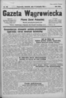 Gazeta Wągrowiecka: pismo ziemi pałuckiej 1938.11.17 R.18 Nr263