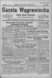 Gazeta Wągrowiecka: pismo ziemi pałuckiej 1938.12.21 R.18 Nr291