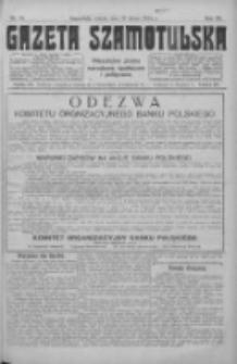 Gazeta Szamotulska: niezależne pismo narodowe, społeczne i polityczne 1924.02.23 R.3 Nr24