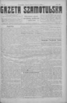Gazeta Szamotulska: niezależne pismo narodowe, społeczne i polityczne 1924.06.17 R.3 Nr71