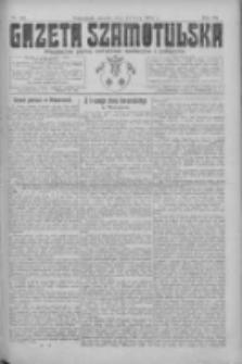 Gazeta Szamotulska: niezależne pismo narodowe, społeczne i polityczne 1924.07.15 R.3 Nr83