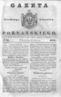 Gazeta Wielkiego Xięstwa Poznańskiego 1844.01.17 Nr14