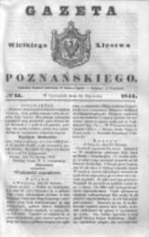 Gazeta Wielkiego Xięstwa Poznańskiego 1844.01.18 Nr15