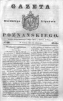 Gazeta Wielkiego Xięstwa Poznańskiego 1844.01.27 Nr23