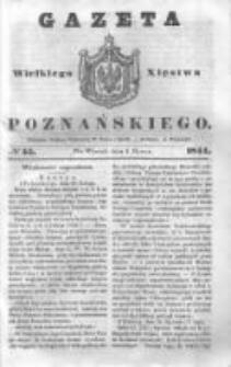 Gazeta Wielkiego Xięstwa Poznańskiego 1844.03.05 Nr55