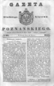 Gazeta Wielkiego Xięstwa Poznańskiego 1844.03.13 Nr62