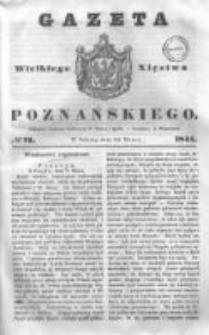 Gazeta Wielkiego Xięstwa Poznańskiego 1844.03.23 Nr71