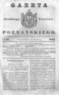 Gazeta Wielkiego Xięstwa Poznańskiego 1844.03.25 Nr72