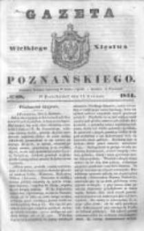 Gazeta Wielkiego Xięstwa Poznańskiego 1844.04.15 Nr88