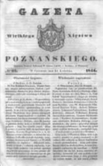 Gazeta Wielkiego Xięstwa Poznańskiego 1844.04.25 Nr97