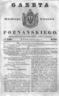 Gazeta Wielkiego Xięstwa Poznańskiego 1844.06.29 Nr150