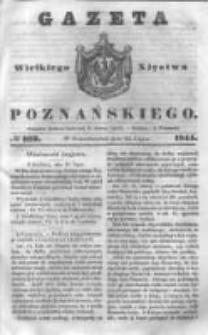 Gazeta Wielkiego Xięstwa Poznańskiego 1844.07.22 Nr169