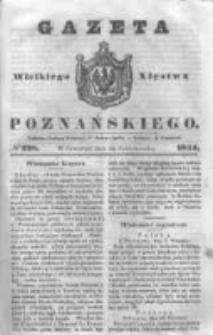 Gazeta Wielkiego Xięstwa Poznańskiego 1844.10.10 Nr238