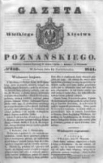 Gazeta Wielkiego Xięstwa Poznańskiego 1844.10.12 Nr240