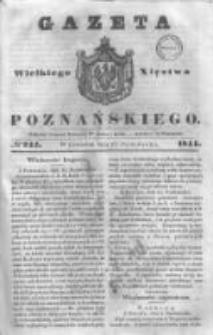 Gazeta Wielkiego Xięstwa Poznańskiego 1844.10.17 Nr244
