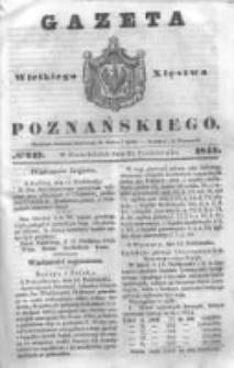 Gazeta Wielkiego Xięstwa Poznańskiego 1844.10.21 Nr247